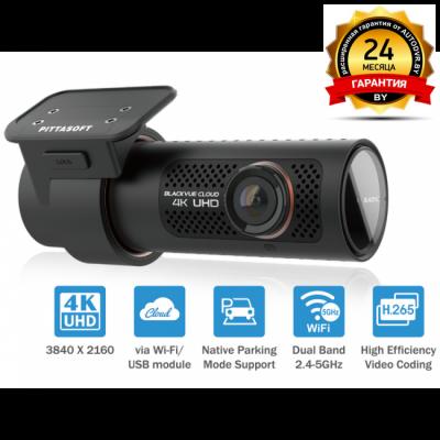 Видеорегистратор BlackVue DR900X-1CH
