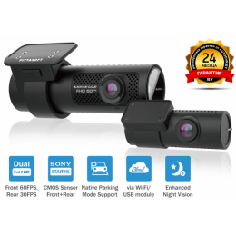 Видеорегистратор BlackVue DR750X-2CH