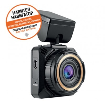 NAVITEL R600 QUAD HD