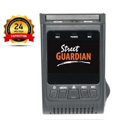 Street Guardian SGGCX2PRO