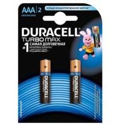 Батарейка DURACELL TurboMax LR03/MX2400 2BP