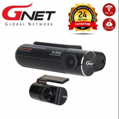 GNET G-ON2