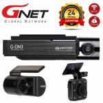 Видеорег. GNET G-ON3 (QHD/FHD/FHD, 128Gb)