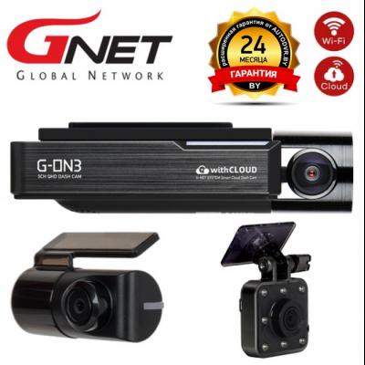 GNET G-ON3