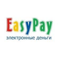 Мы принимаем оплату EasyPay